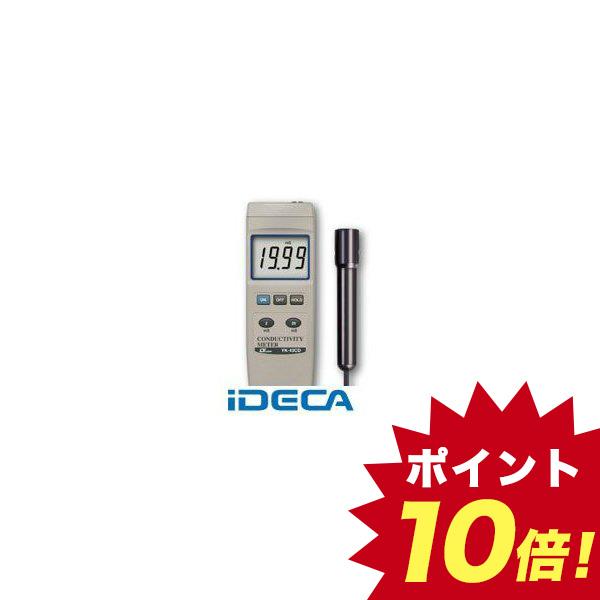 EN12960 デジタル導電率計