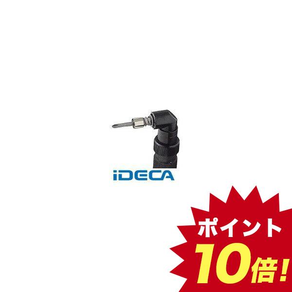 EN13026 アングルアタッチメント【キャンセル不可】
