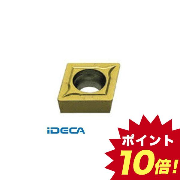 EN30826 M級ダイヤコート旋削チップ COAT 10個入 【キャンセル不可】