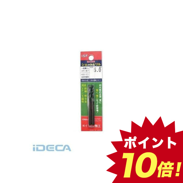 EN39909 TAコバルト正宗ドリル 3.7mm 【10個入】