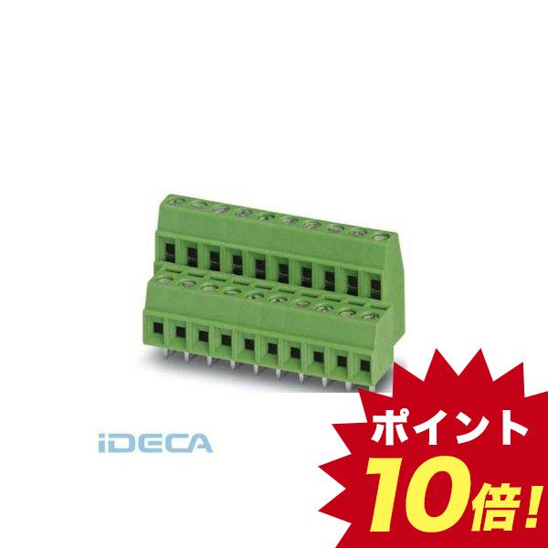 EN56818 【50個入】 プリント基板用端子台 - MKKDS 1/ 5-3,81 - 1708055