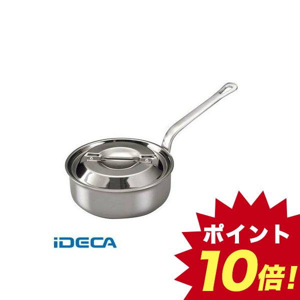 日本最大の EN62939 ステンレス・アルミクラッド プロシード浅型片手鍋 20 【ポイント10倍】, AppleCloth 0ece06c1