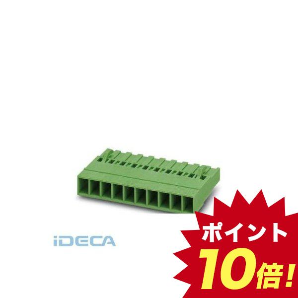 EN86616 プリント基板用コネクタ - MSTBC 2,5/12-ST-5,08 - 1808913 【50入】
