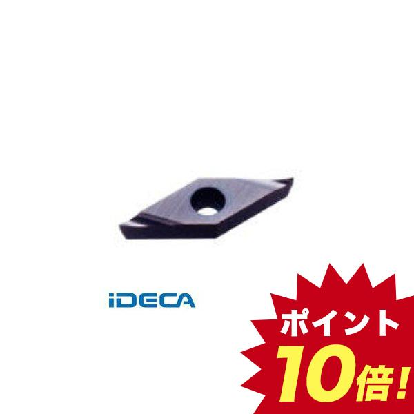 EP07969 PVDコート旋削チップ COAT 10個入 【キャンセル不可】