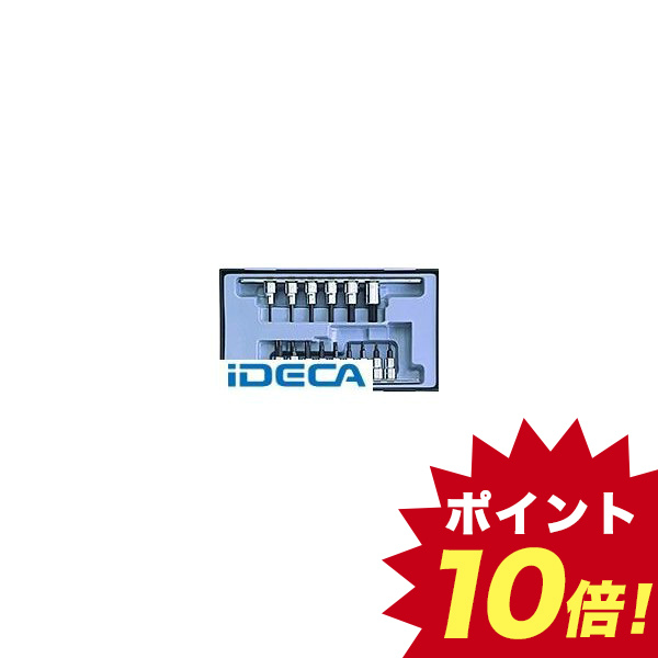 EP12276 3/8DR・17PCハンガーシリーズ