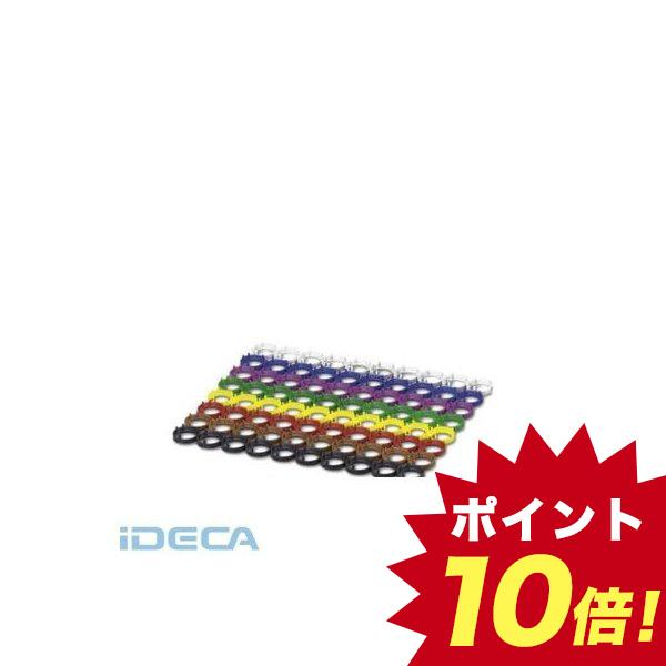EP16177 RJ45コーディングリング - VS-08-RJ45-Q-COD-SET - 1656893