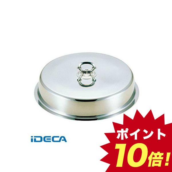 EP22715 UK18-8ユニット丸湯煎用カバー 20インチ