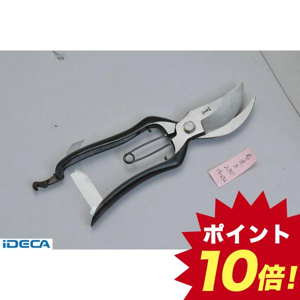 EP46873 道灌作 鍛造B型剪定鋏 金止 DK672