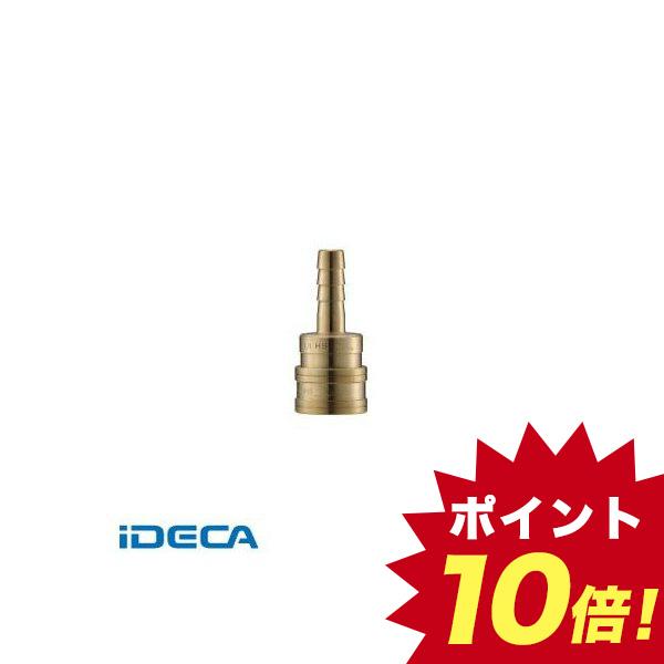 ER10801 クイックカップリング TL型 真鍮製 ホース取付用