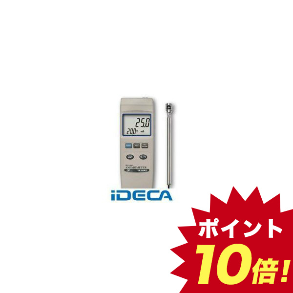 ER72487 ミニベーン型デジタル風速計