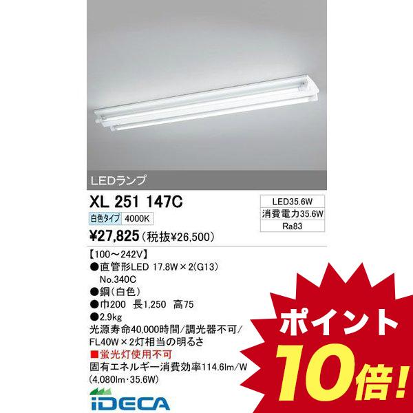 ER81340 超定番 有名な ベースライト 間接照明