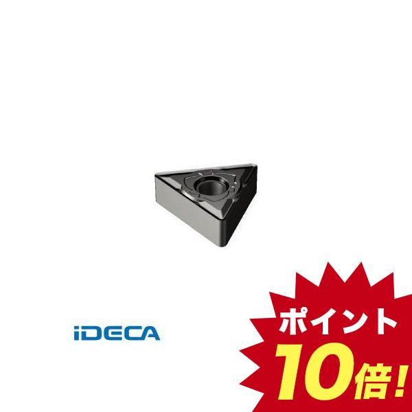 ER94662 【10個入】 T-Max P 旋削用ネガ・チップ H13A【キャンセル不可】
