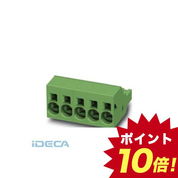 ER95202 プリント基板用コネクタ - SPC 16/ 2-ST-10,16 - 1711268 【50入】 【50個入】