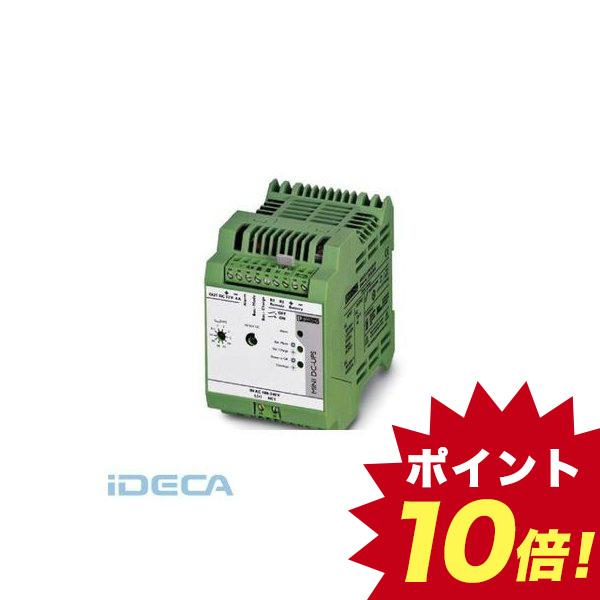 ES10338 UPSユニット - MINI-DC-UPS/12DC/4 - 2866598