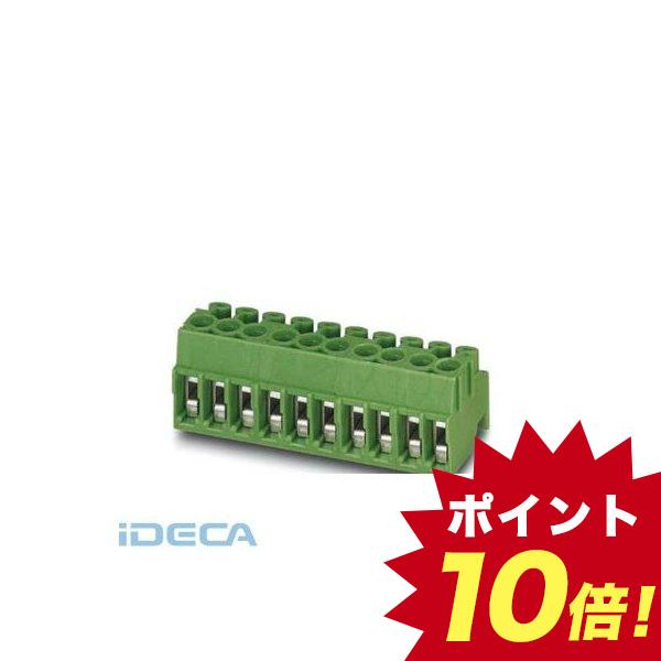 - プリント基板用端子台 【100個入】 1984345 - 5-PH-3,5 ES43021 1,5/ PT