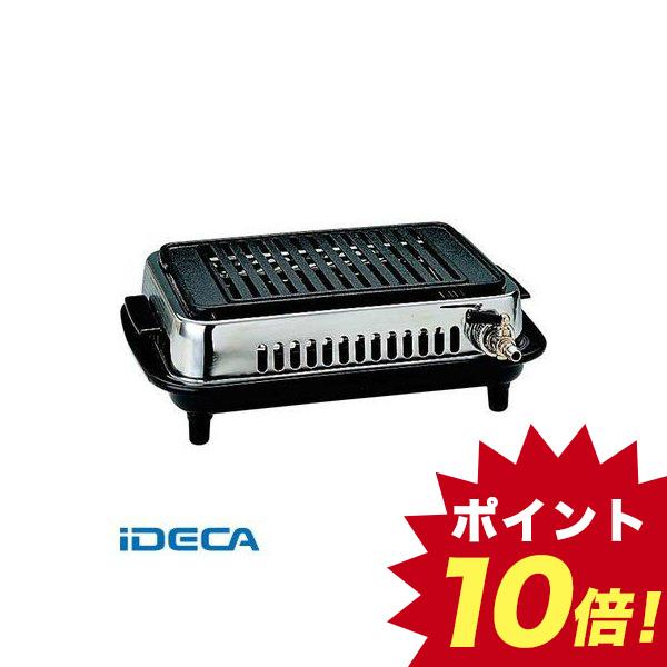 【あすつく】 ES47818 シルクルーム 高級 焼肉器じゅん Y-77C 13A 【ポイント10倍】, e-Bagshop e96461cc