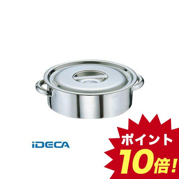 ES48946 SA18-8 外輪鍋 30cm