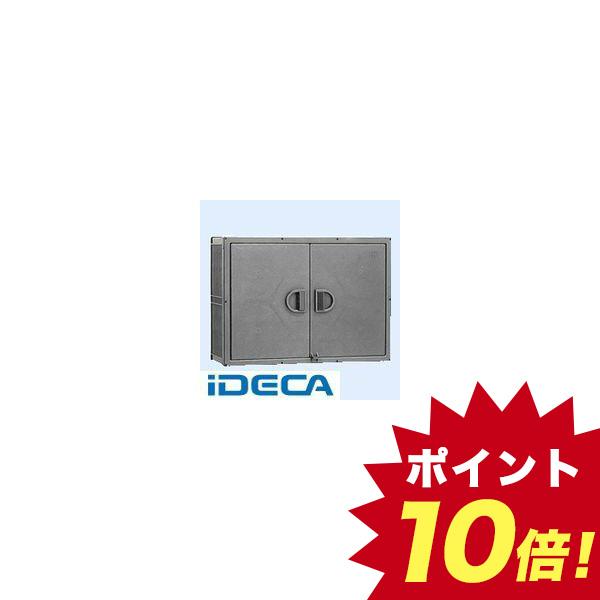 ES50480 直送 代引不可・他メーカー同梱不可 プラスチックボックス