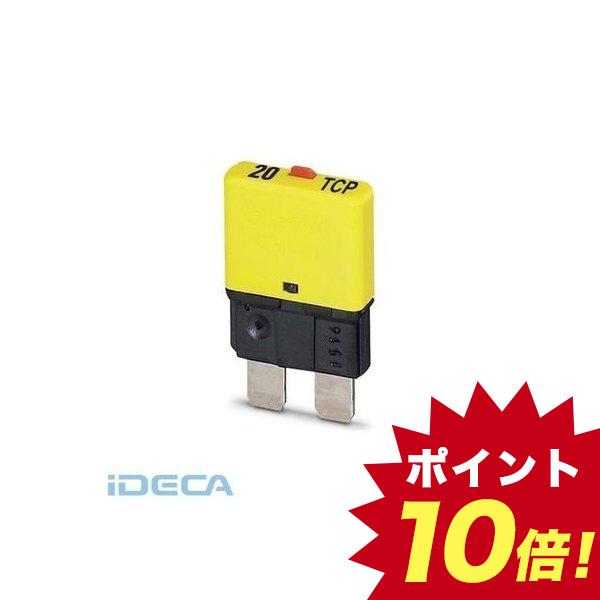 ES75704 熱式機器用ミニチュアサーキットブレーカ - TCP 20/DC32V - 0700020 【50入】