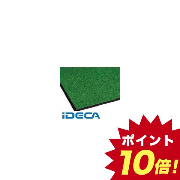 ニュートレビアン900×1200mm緑 【個数:1個】ES80581