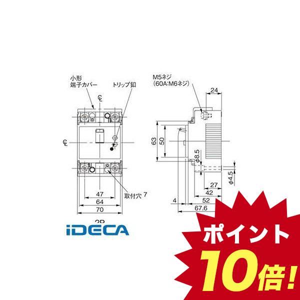 ET10568 本店 新品■送料無料■ 漏電ブレーカ キャンセル不可 BJW型