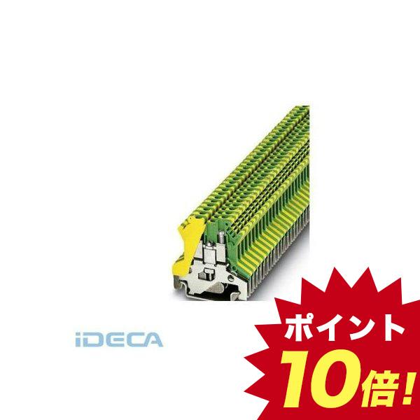 ET20401 アース端子台 - USLKG 2,5 N - 0441119 【50入】
