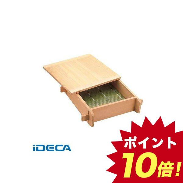 ET53002 木製 角セイロ 関東型 サワラ材 42
