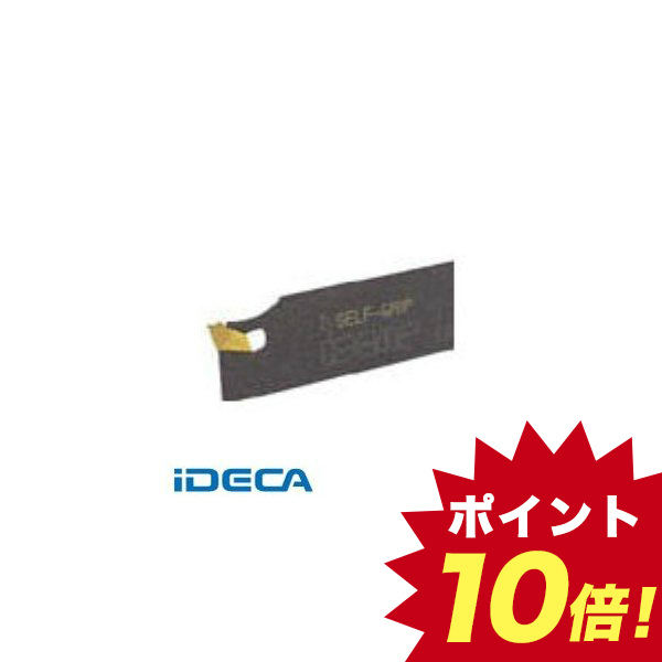 ET60625 W SG突/ホルダ【キャンセル不可】