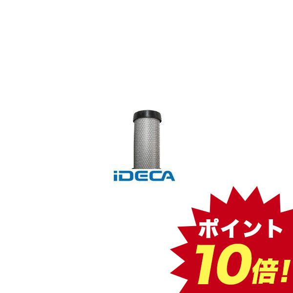 EU25004 高性能エアフィルタ用エレメント1ミクロン【TN1用】