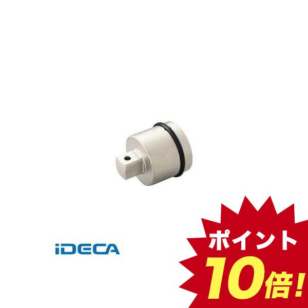 EU33046 インパクト用ソケットアダプター 38.1凹X25.4凸