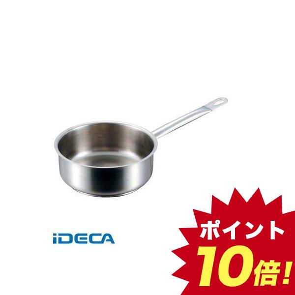 EU36822 パデルノ 浅型片手鍋 蓋無 1008-32 電磁