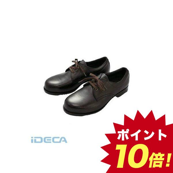 樹脂先芯入り作業靴 24.5CM V251JN耐滑絶縁 EU50488 絶縁ゴム底