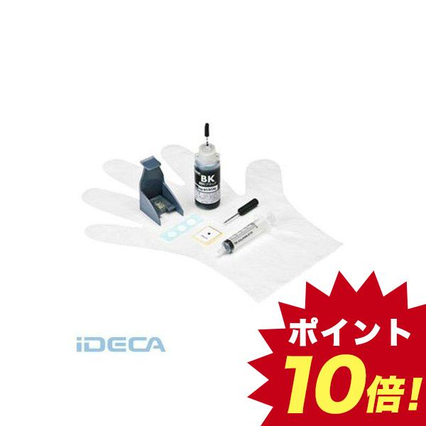 EU96304 お値打ち価格で 詰め替えインク HP61用 ブラック 海外輸入