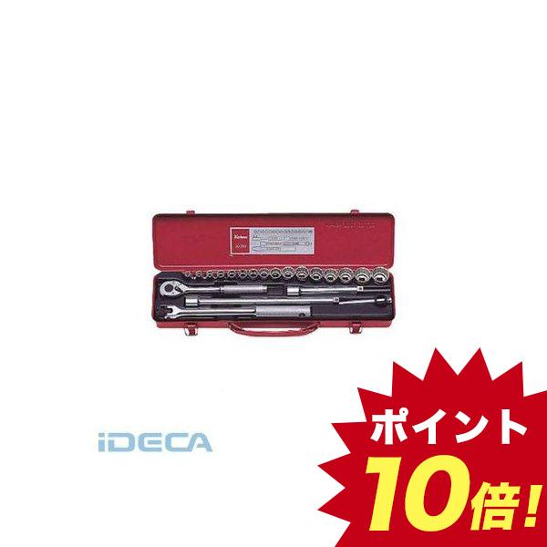 EV30099 コーケン ソケットセット