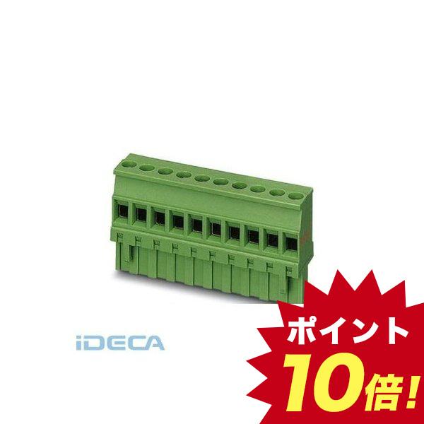 EW18855 プリント基板用コネクタ - MVSTBR 2,5 HC/ 2-ST - 1912294 【50入】 【50個入】
