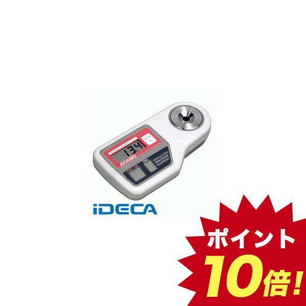 EW26617 デジタル過酸化水素水濃度計