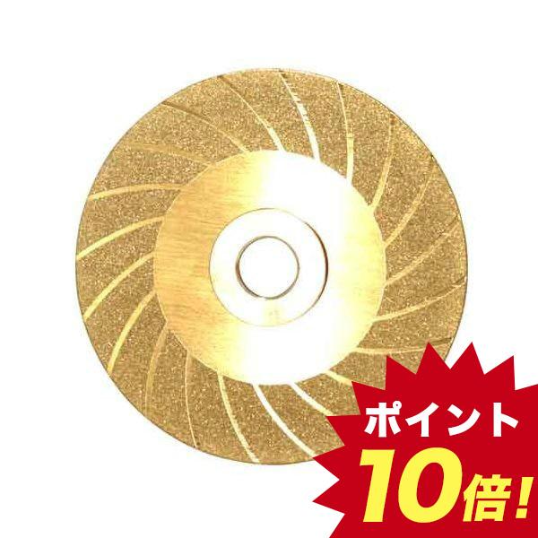 EW33000 ダイヤモンドシャープナー 特売 日本製