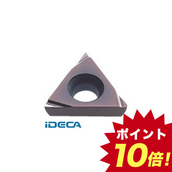 EW52222 P級VPコート旋削チップ COAT 10個入 【キャンセル不可】