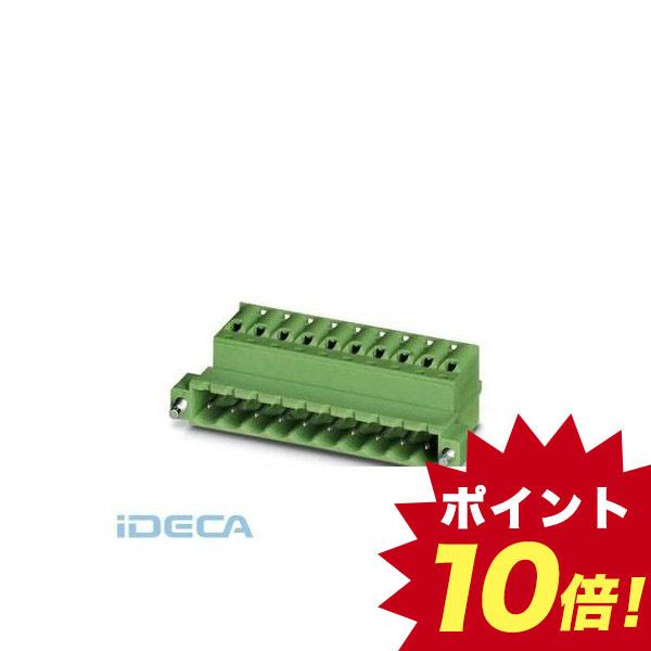 EW69796 プリント基板用コネクタ - 1903520 【50入】