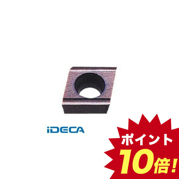 EW85379 P級サーメット旋削チップ CMT 10個入 【キャンセル不可】