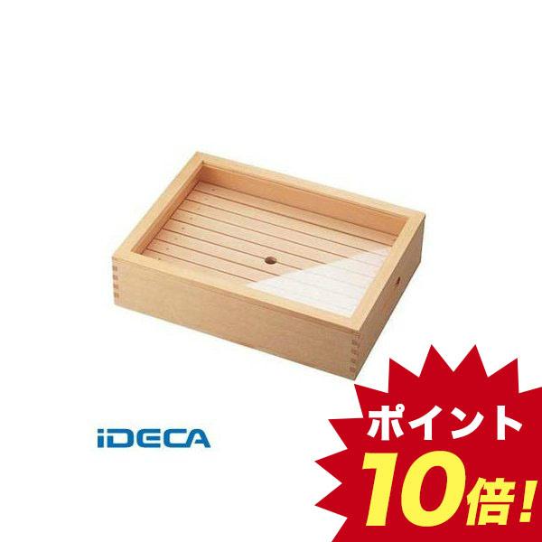全品最安値に挑戦 EW91707 木製 ネタ箱 目皿 送料無料 大 売り込み アクリル蓋付