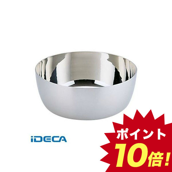 EW94829 SAスーパーデンジ 矢床鍋 クラッド鋼 27