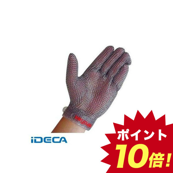 EW97297 ニロフレックス メッシュ手袋 プラスチックベルト付 1枚 左手用 S