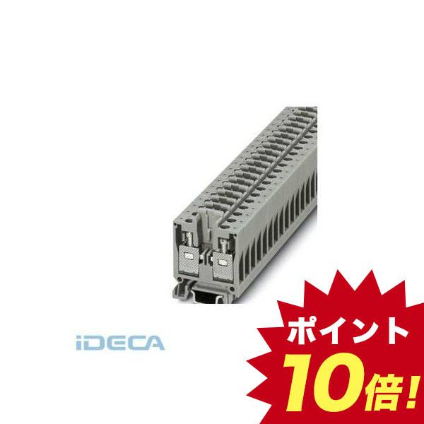 EW98033 断路端子台 - MBK 5/E-TG - 1415089 【50入】