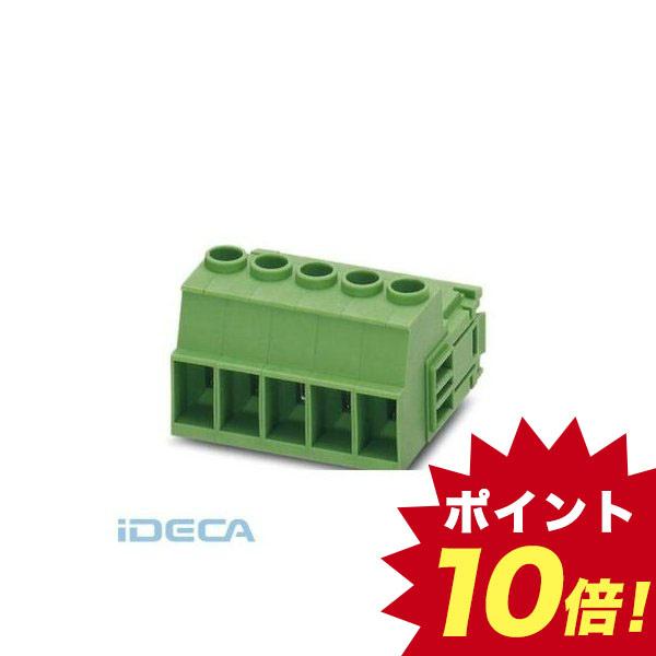 FL08486 プラグ - IPC 5/10-STGCL-7,62 - 1718342 【50入】 【50個入】
