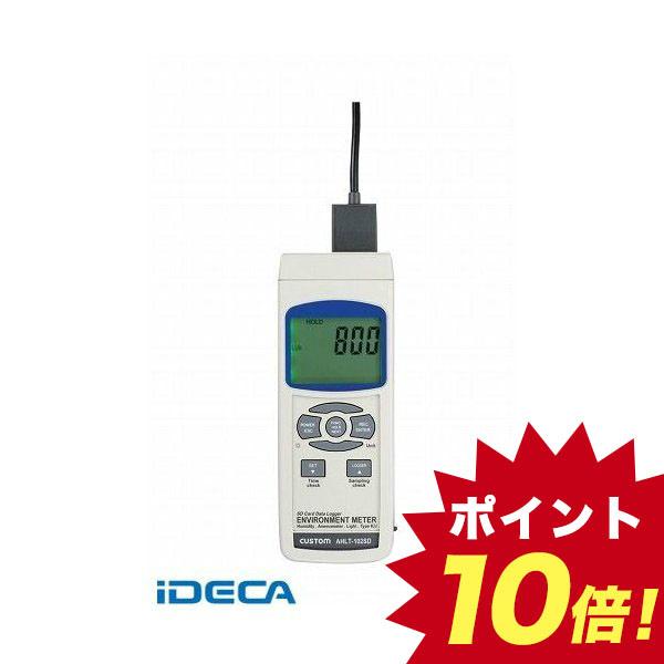 FL38339 多機能環境測定器