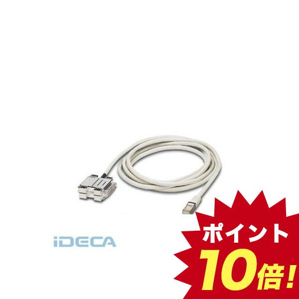 CABLE-15/8/250/RSM/FM-NC - - FL53420 アダプタケーブル 2981635