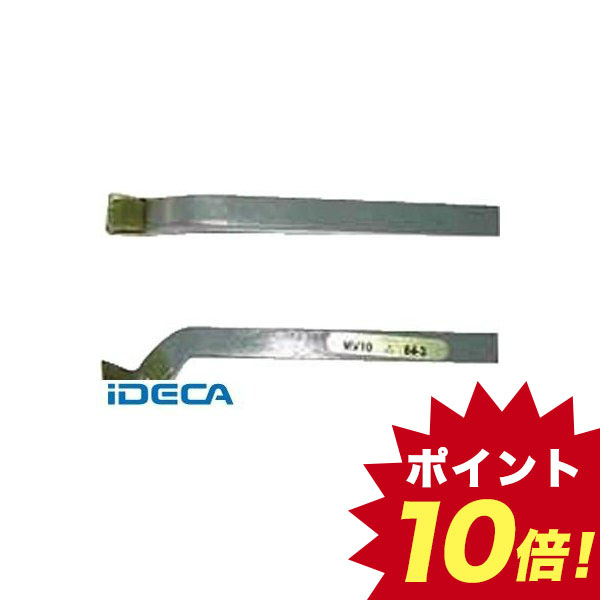 FL62367 平削平剣 38mm【キャンセル不可】