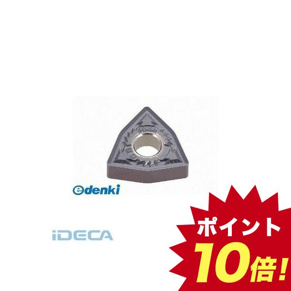 FM01305 旋削用M級ネガTACチップ COAT 【10入】 【10個入】