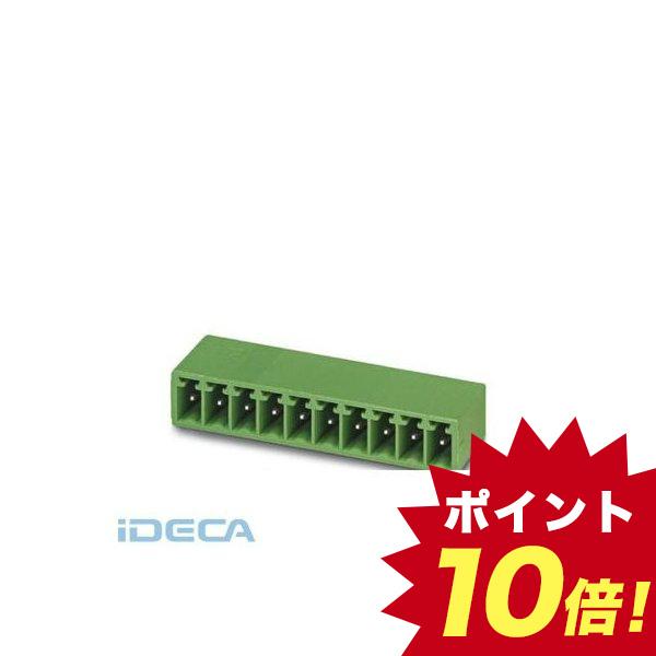 FM02563 ベースストリップ - EMC 1 スピード対応 全国送料無料 お中元 5 1897814 3-G-3 50個入 50入 81